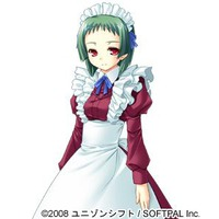 Image of Hikari Ayabe