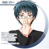 Image of Shouichi Hanamori