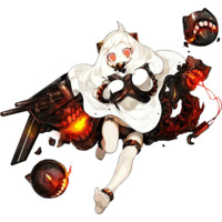 Image of Northern Ocean Hime
