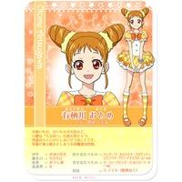 Profile Picture for Otome Arisugawa