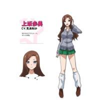 Image of Ayumi Uesaka