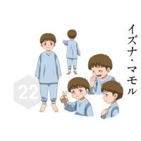 Image of Mamoru Izuna