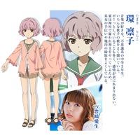 Image of Rinko Tamaki