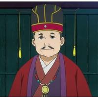 Image of Emperor Il