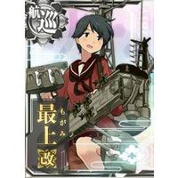 Image of Mogami