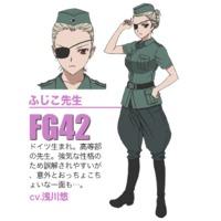 Image of Fujiko