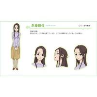 Image of Reika Nagase