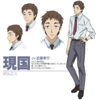 Profile Picture for Modern Literature Teacher