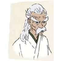 Image of Tengu Ao