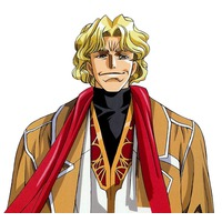 Image of Gamuran