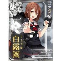 Image of Shiratsuyu