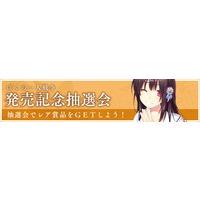 Boku no Hitori Sensou