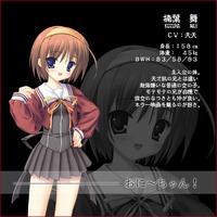 Image of Mai Kuzuha