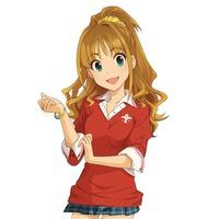 Image of Akane Hino