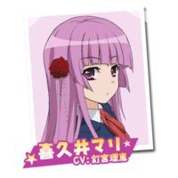 Image of Mari Kikui