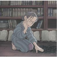 Image of Kobayashi