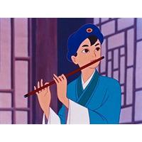 Image of Xu Xian