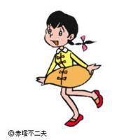 Image of Motoko Naniwa