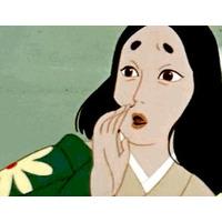 Image of Yashio