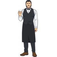 Image of Bartender
