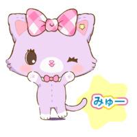 Image of Myu