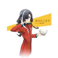 Image of Akitakomachi