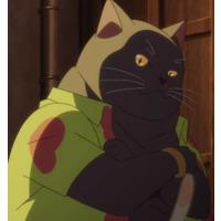 Image of Sugita