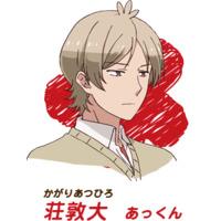 Image of Atsuhiro Kagari