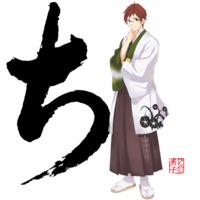 Image of Chi