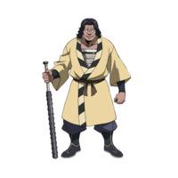 Image of Onitakemaru