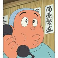 Image of Houzen Ooyama