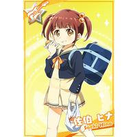 Profile Picture for Hina Saeki