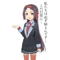 Image of Hinata Uesato