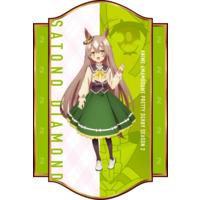 Image of Satono Diamond