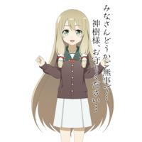 Image of Aya Kokudo
