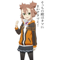 Image of Tamako Doi