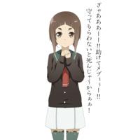 Image of Suzume Kagajou