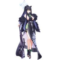 Image of Shun