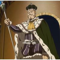 Image of Augustus Kira Clover XIII