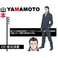 Image of Yamamoto