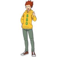 Image of Bubuo