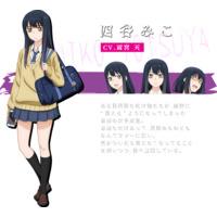 Image of Miko Yotsuya