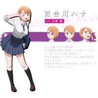 Image of Hana Yurikawa