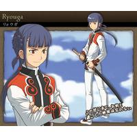 Image of Ryouga