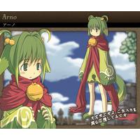 Image of Arno
