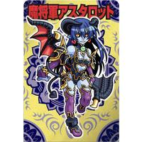 Image of Demon General Astaroth