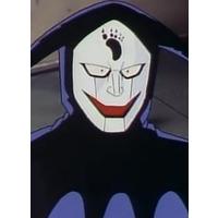 Image of Toenail of Satan