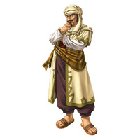 Image of Baslam