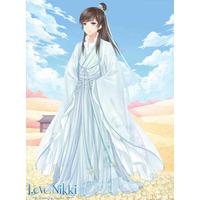 Image of Fu Su