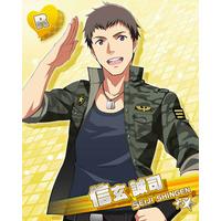 Image of Seiji Shingen